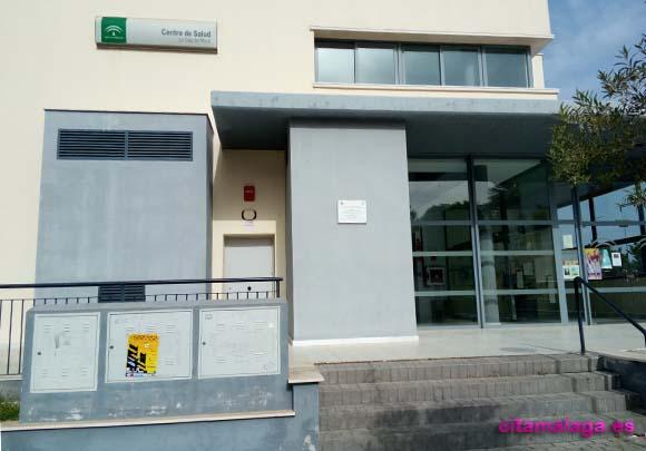 Centro de Salud La Cala del Moral en Rincón de la Victoria